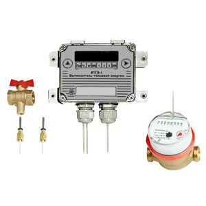 ST 10 Series Composite Heat Meter